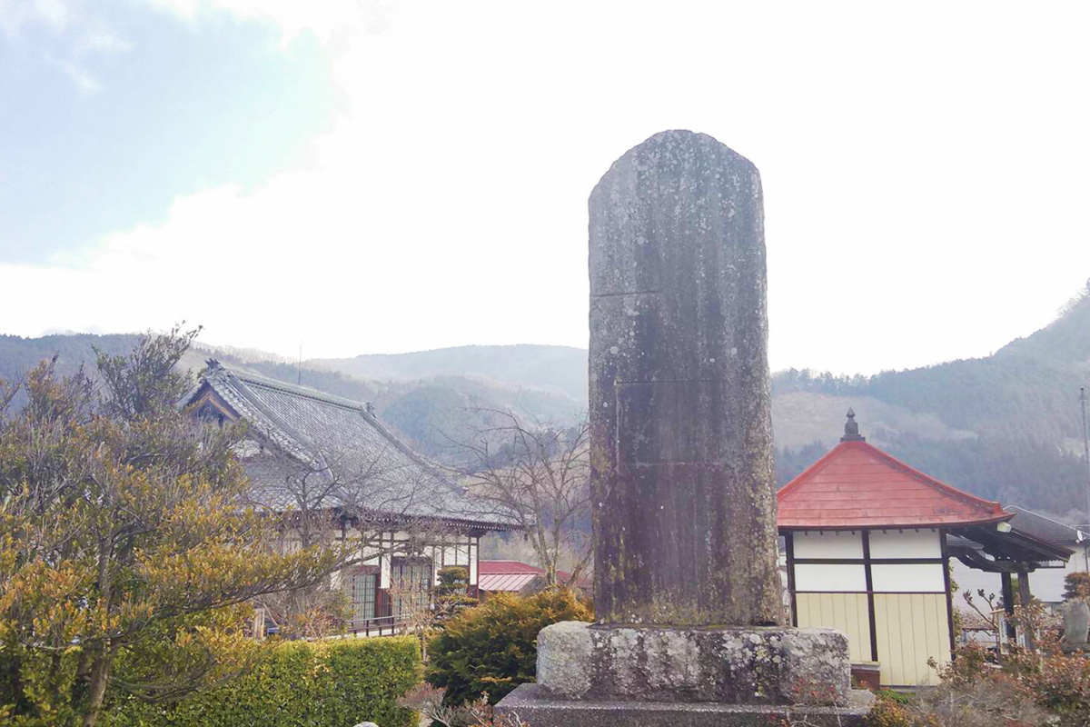 福田柳儀斉の碑