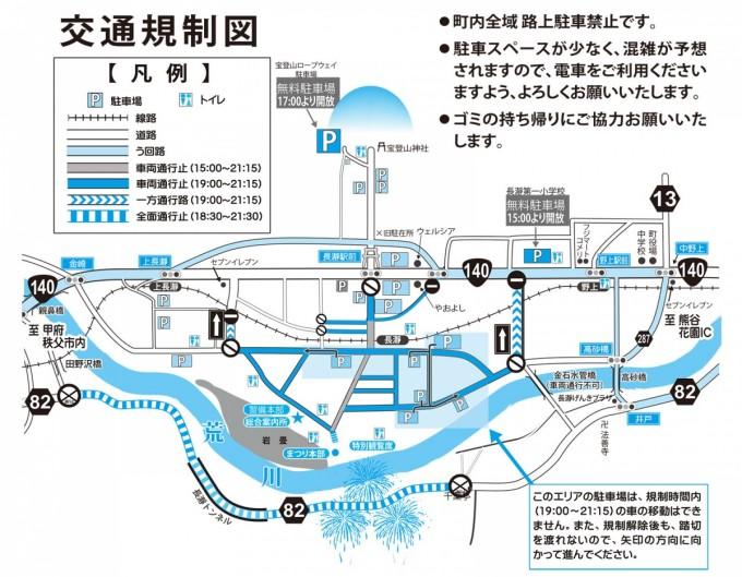 船玉祭り交通規制図