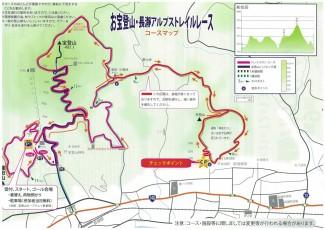トレイルコースマップ2015