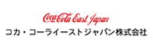 コカ・コーライーストジャパン