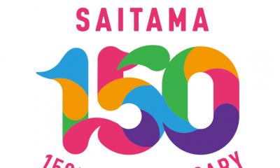 2021年は埼玉が誕生して150年を迎えます。